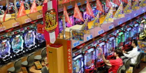 Pachinko Playing Guide