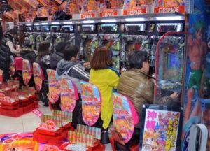 Pachinko Slot Machines